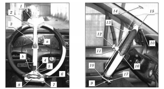 люфтомер исл-401м инструкция по эксплуатации - фото 10