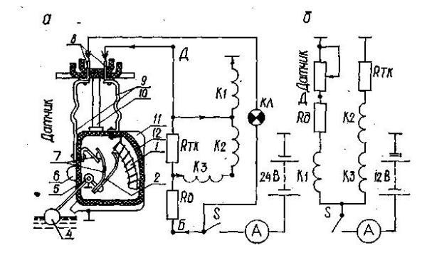Схемы магнитоэлектрических