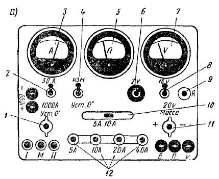 б — электрическая схема: