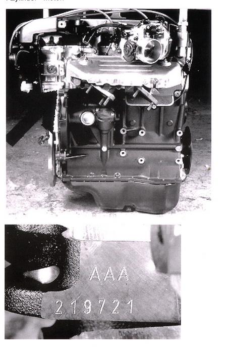 Номер на двигателе VW