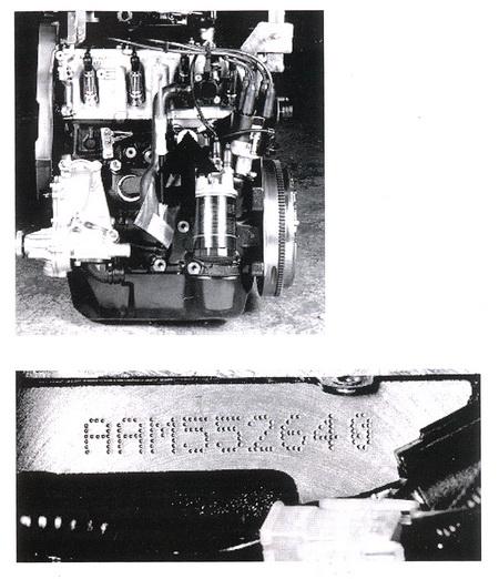 VIN на двигателе