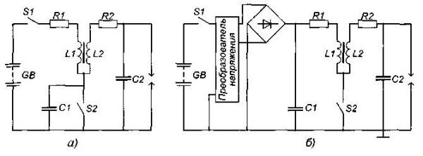 Система зажигания с накоплением энергии