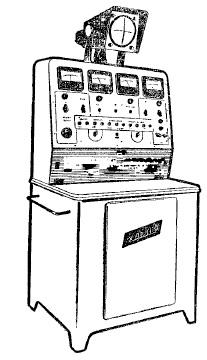 Передвижной электронный стенд ХАДИ