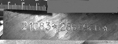 Общий вид номера наносимого на двигатели