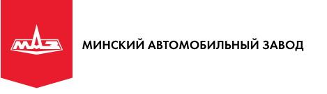 История БелавтоМАЗ