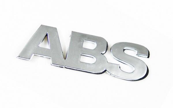 Система антиблокировки тормозов (ABS) и требования к ней