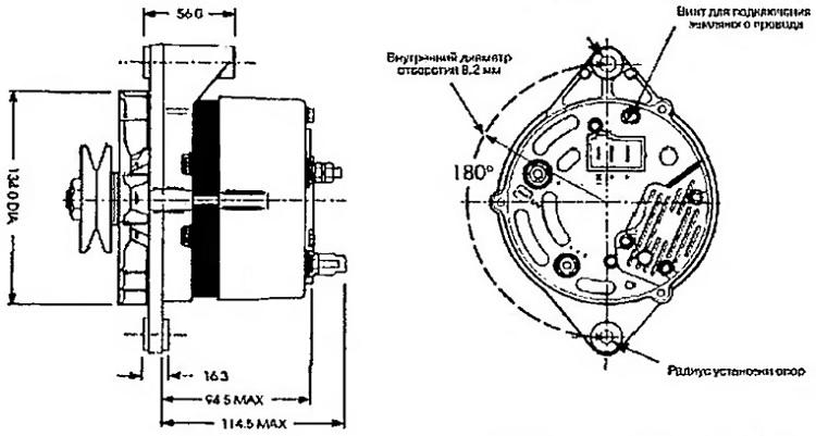 Данные по установке генератора переменного тока PlusPac компании Lucas Aulomotive Ltd