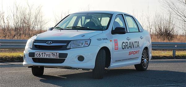 Granta Sport