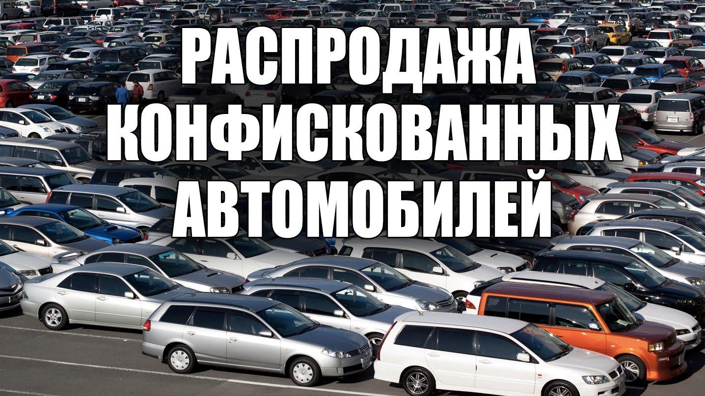 Покупка автомобиля с рук что нужно знать